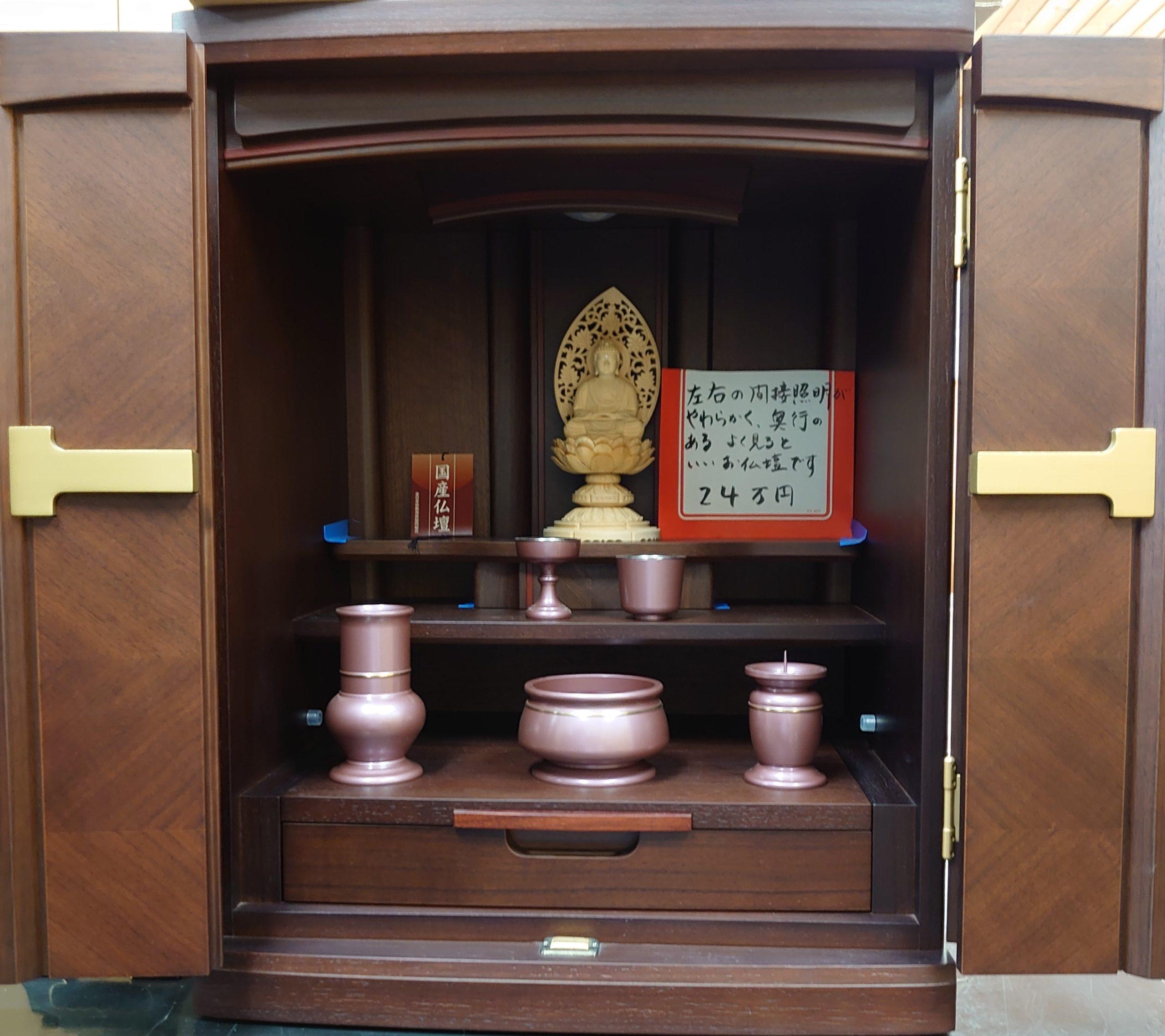 心温まるお葬式・葬儀・家族葬は伊東市法輪閣へ
